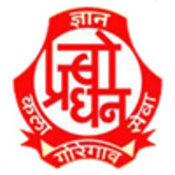 Prabodhan Kridabhavan
