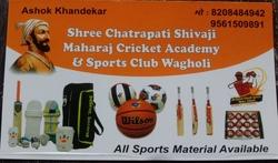 Shri Chatrapati Shivaji Maharaj Cricket Academy
