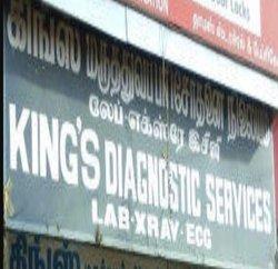 Kings Diagnostic Services
