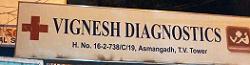 Vignesh Diagnostic Centre