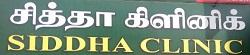 Sivasakthi Siddha Hospital