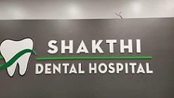 Shakthi Dental Hospital