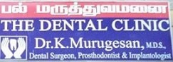 Dr. S. Murugesan Dental Surgeon