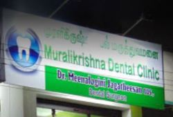 Muralikrishna Dental Clinic
