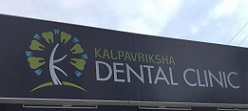 Kalpavriksha Dental Clinic