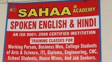 Sahaa Academy