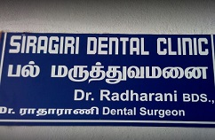 Siragiri Dental Clinic