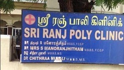 Srirnj Poly Clinic