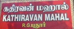 Kathiravan Mahal