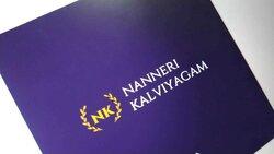 Nanneri Kalviyagam Tution Centre
