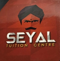 Seyal Tuition Center