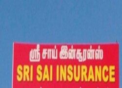 Sri Sai Insurance