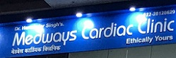 Medways Cardiac Clinic
