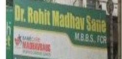 Dr. Rohit Madhav Sane Clinic