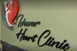 Dr. Ishwar Zanwar