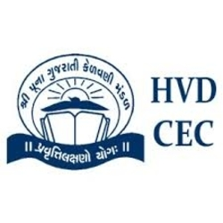 H.V Desai Competitive Exams Centre