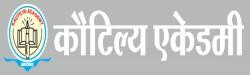 Kautilya Academy