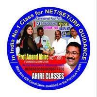 Ahire Classes