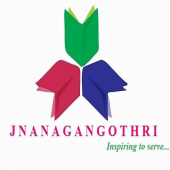 Jnanagangotri Competitive Exams Coaching Centre, Chord Road