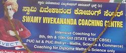 V. C. S. Coaching Centre