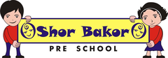 Shor Bakor Preschool