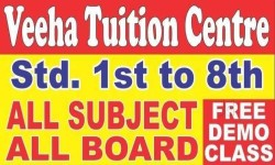 Veeha Tuition Centre