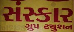 Sanskar Gurup Tuition