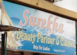 Surekha Beauty Parlour