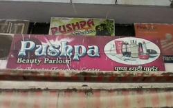 Pushpa Beauty Parlour & Training Institute