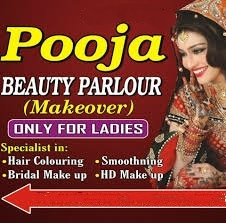 Pooja Beauty Parlour And Ladies Shoppee