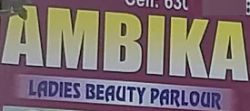 Ambika Ladies Beauty Parlour