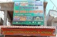 Sri Manikanta Sai Tent House