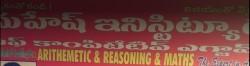Mahesh Institute Of Competitive Exams