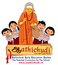 Aathichudi International Preschool