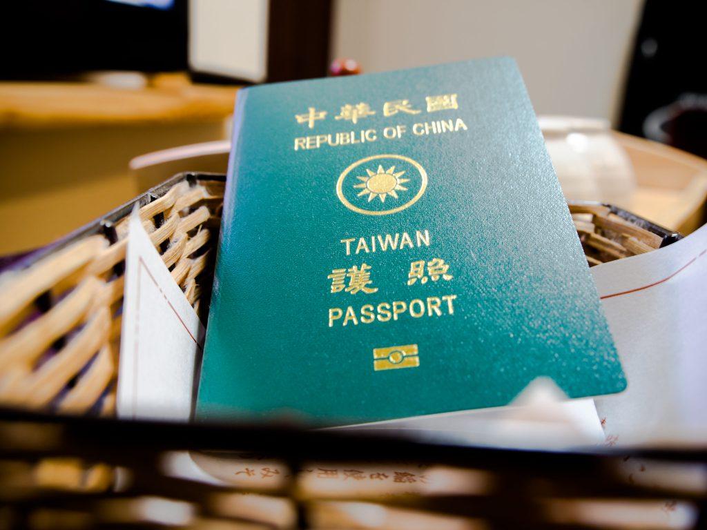 護照外文姓名 可用閩南客家原民等語言音譯(圖/范姜中岑/CC BY-SA 2.0)