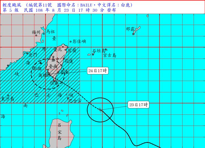 颱風白鹿發陸警 花東高屏防強風豪雨(圖/中央氣象局)
