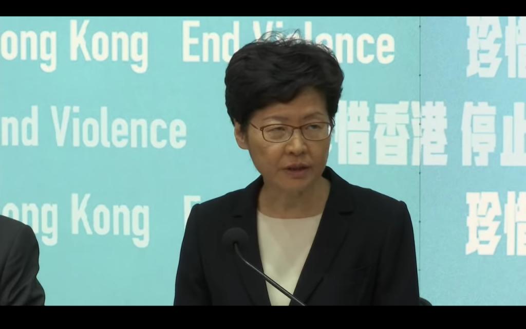 林鄭月娥宣布引用緊急法訂定禁蒙面法(圖/擷自CNA Youtube)