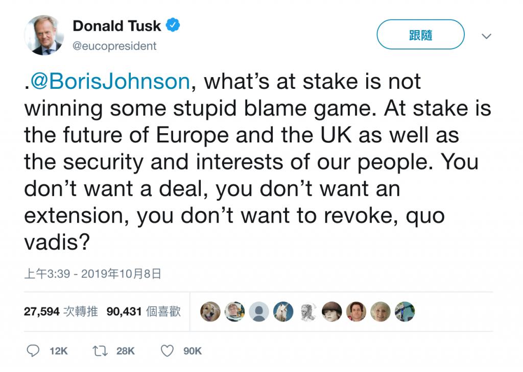 歐洲理事會主席圖斯克 8日晚間在 twitter 發文,並還特別標住英國首相強生(圖/圖斯克推特)