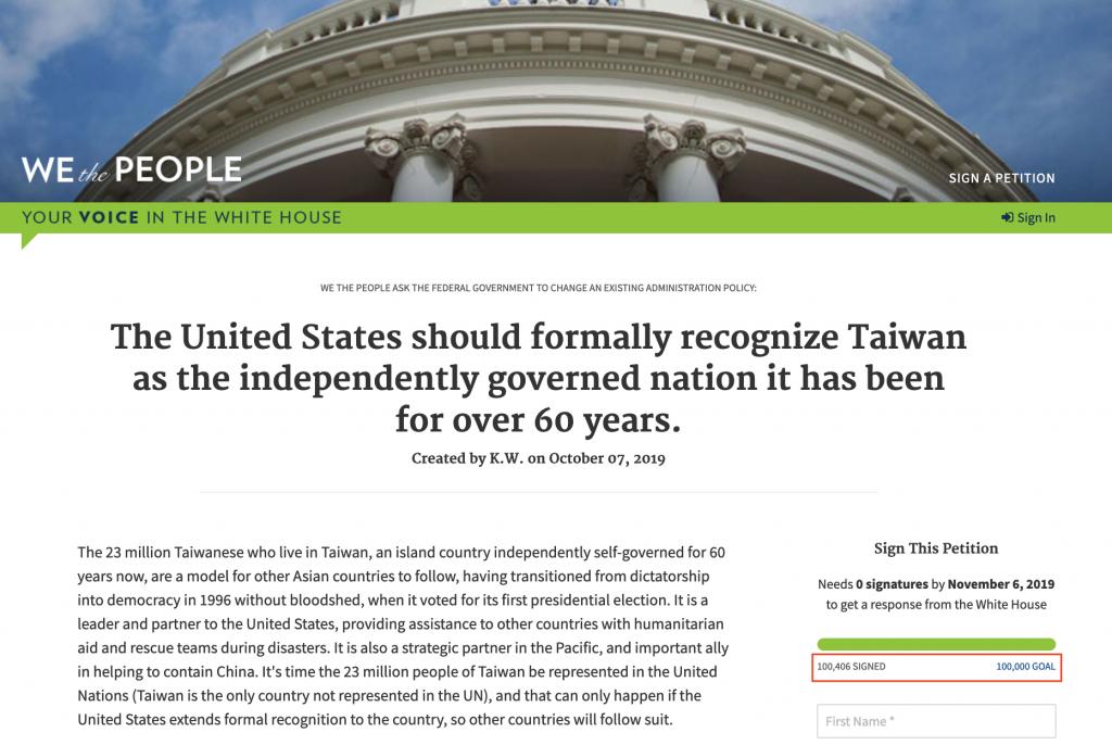 美國白宮請願網站呼籲「美國正式承認台灣為獨立國家」的請願案已迅速在13日達到10萬人門檻(圖/美國白宮請願網站網頁petitions.whitehouse.gov)