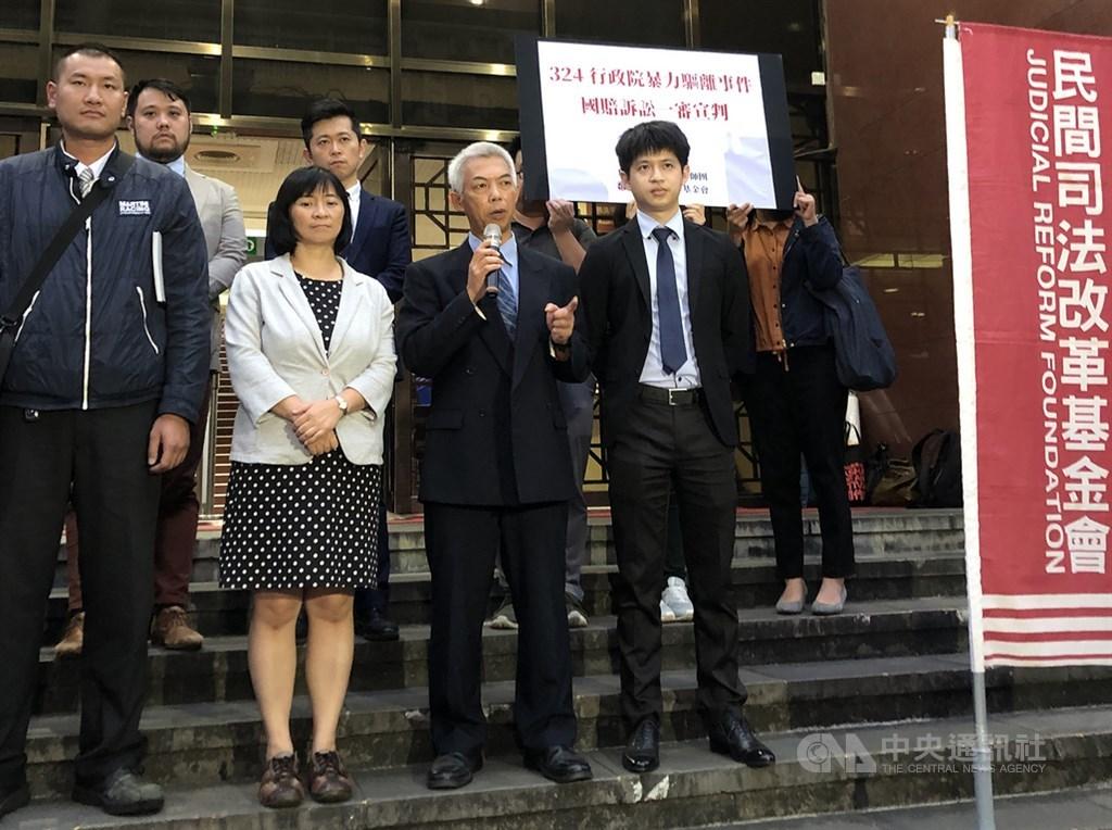 太陽花學運政院違法驅離受害人獲判國賠百萬(圖/中央社)