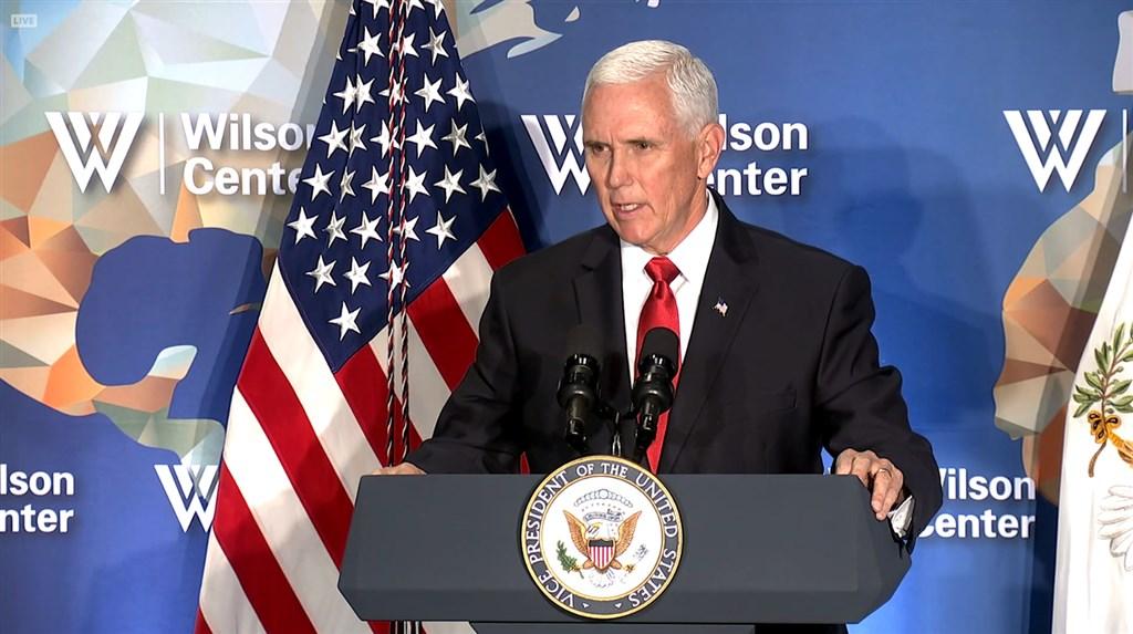 美國副總統彭斯美東時間24日中午在首屆馬勒克公共服務領袖講座上致詞(圖/中央社、IBM Cloud Video網頁ustream.tv)