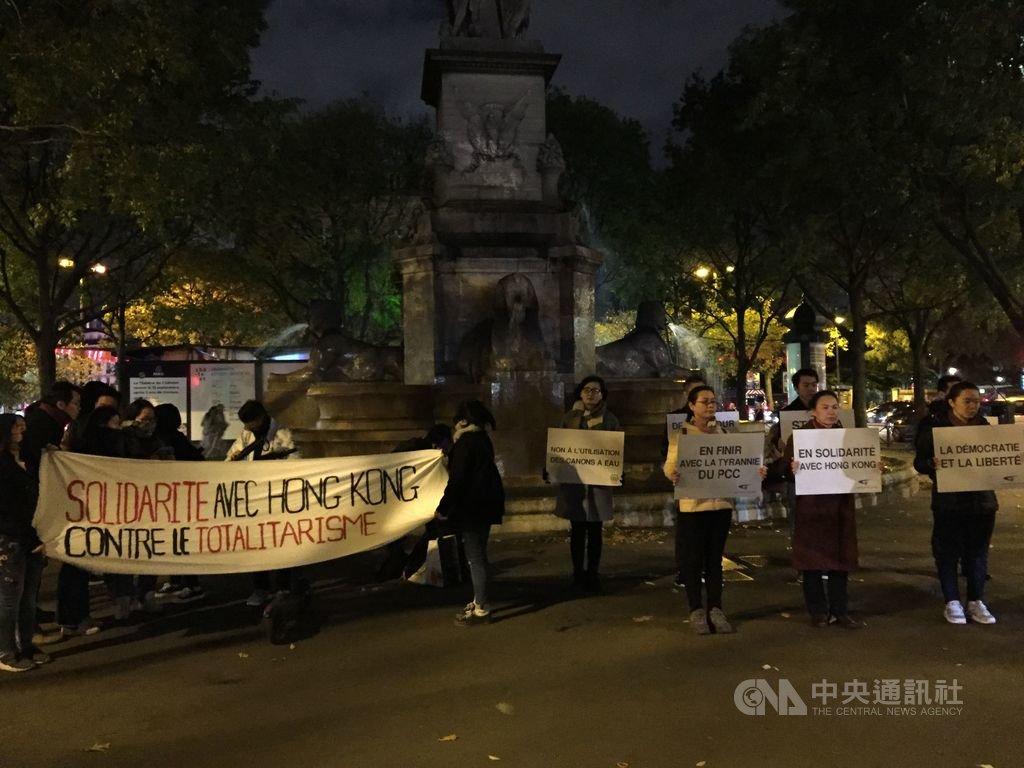 港人發起「112求援國際,堅守自治」活動