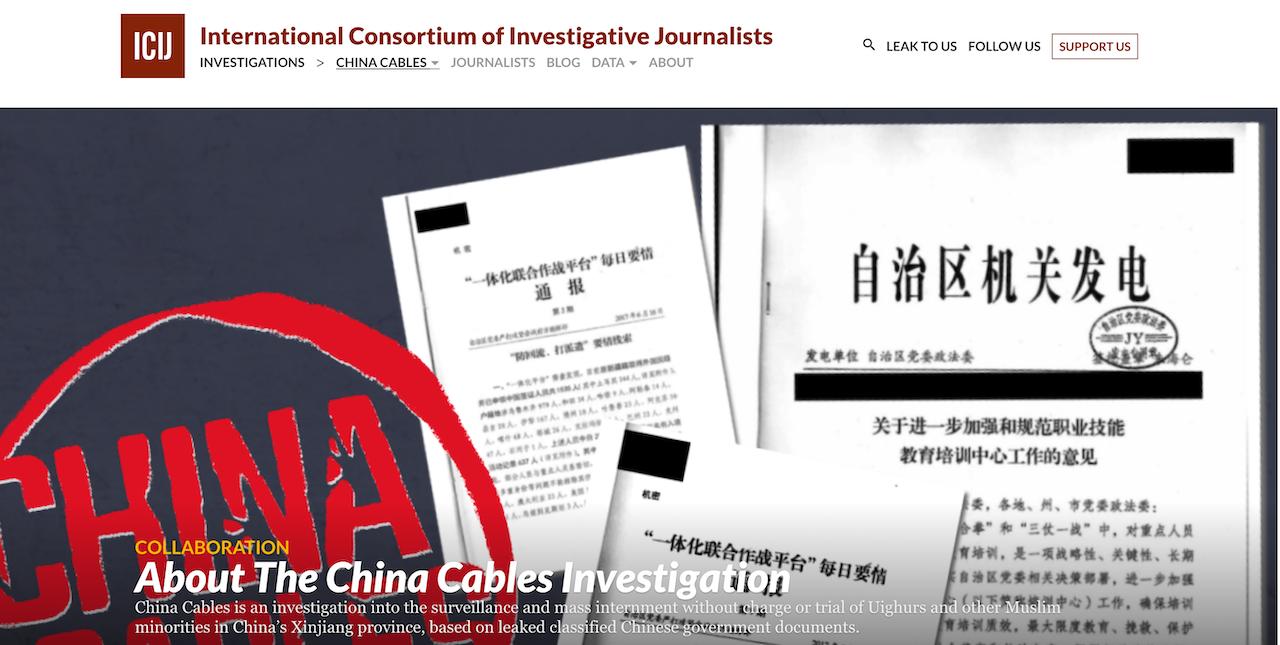 「國際調查記者聯盟」(International Consortium of Investigative Journalists)公佈一份名為「中國電報」(China Cables)(圖/International Consortium of Investigative Journalists)