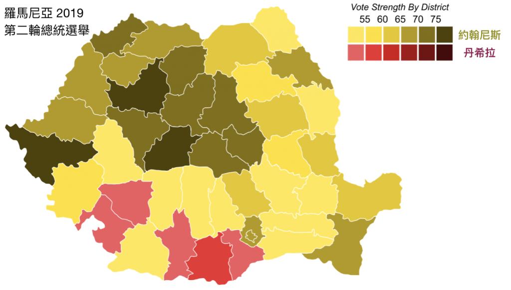 羅馬尼亞第二輪總統大選結果得票分佈(圖/維基百科)