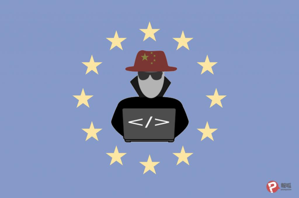 化整為零 中國在歐洲的滲透轉變型態(圖/spy:publicdomainvectors.org、報呱再製)