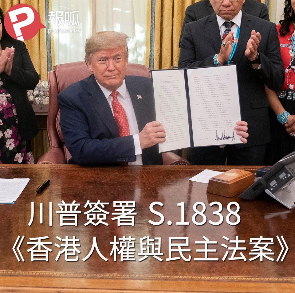 川普總統 11 月 27 日已經簽署《香港人權與民主法案》(示意圖)