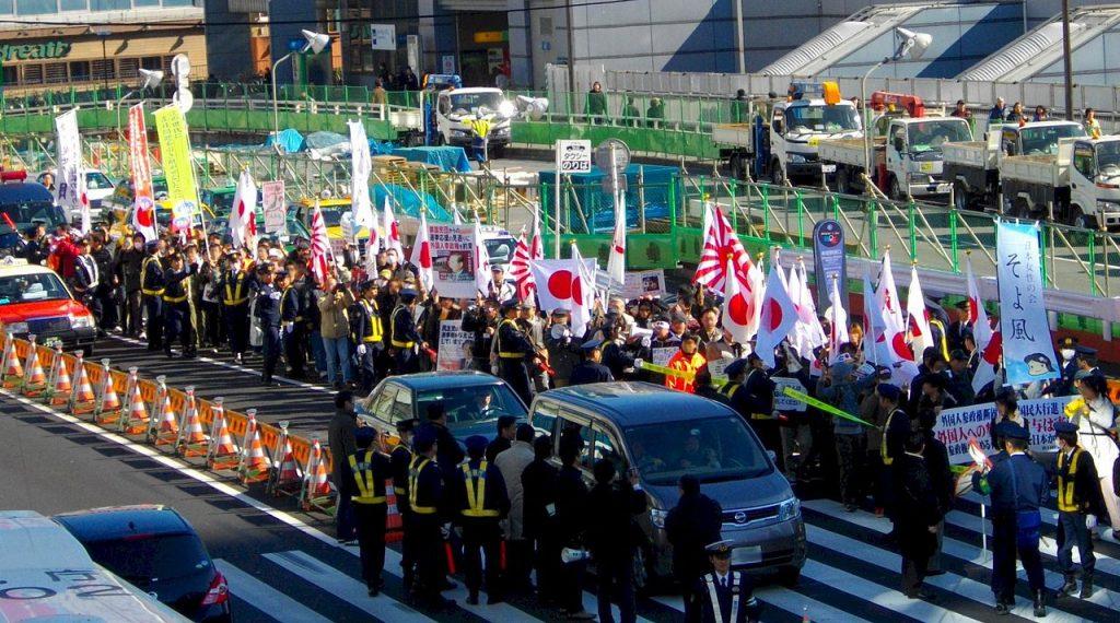 極端右翼團體「不允許在日外國人特權市民會」(圖/あばさー/公共領域)