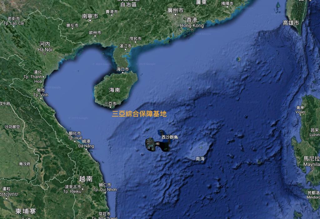解放軍海軍在海南島的三亞綜合保障基地
