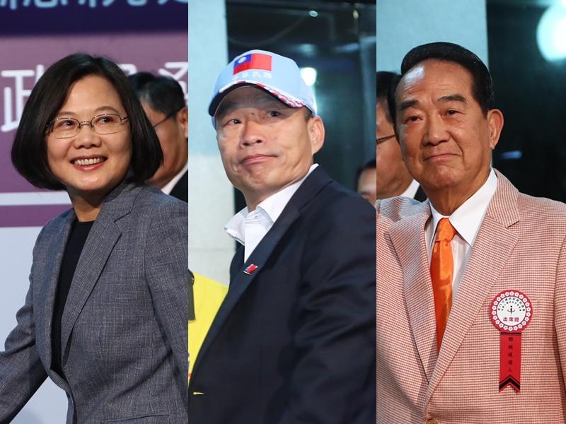 2020總統大選(圖/中央社)