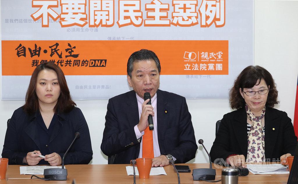 親民黨李鴻鈞認為反滲透法是開民主倒車